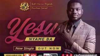 ... written and composed by: kofi owusu peprah peculiar sound lead vocals: