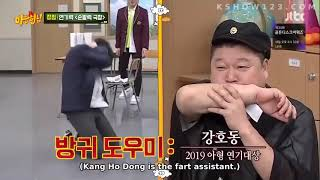 Knowing Brother Episode 212 EngSub - SF9 Rowoon & Chani can't hold their farts