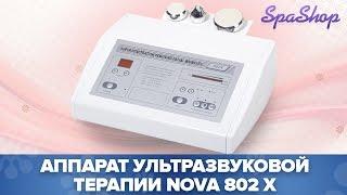 видео Аппарат UP5 — аппаратная косметология, уход за кожей лица