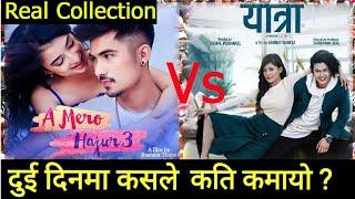 A Mero Hajur 3 र Yatra को दुई दिनको वास्तविक व्यापार | Box Office Collection | Anmol Kc, Salin Man