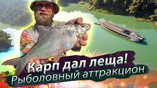 ОГРОМНАЯ ПЛАТФОРМА ДЛЯ РЫБАЛКИ Рыбалка на водохранилище Рыболовный аттракцион 2020 01