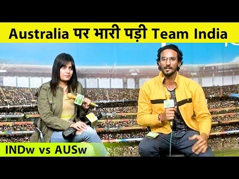 🔴LIVE: जीत के साथ हुई India के T20 World Cup अभियान की शुरूआत   Ind beat Aus