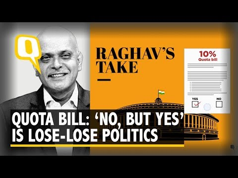 From No to Yes On Quota Bill 鈥� India鈥檚 Democracy Altered in 2 Days | The Quint