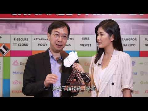 The Best Market Development Reseller X HGC Global Communications Limited