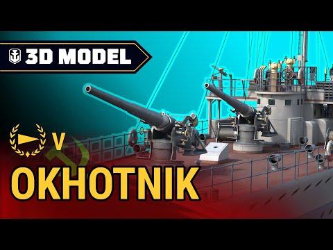 Dry Dock: Soviet destroyer Okhotnik | World of Warships