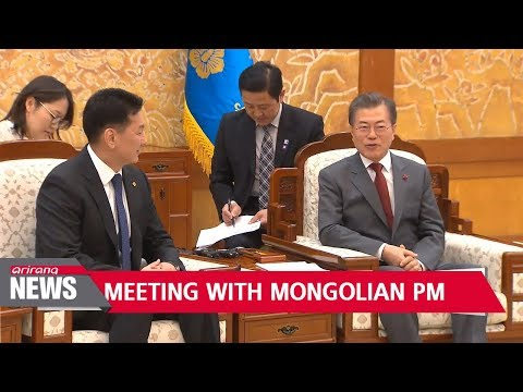 Pres. Moon meets with Mongolian prime minister on bilateral ties