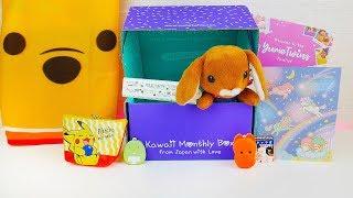 Yume Twins Box - Кавайная Милота (◕‿◕)