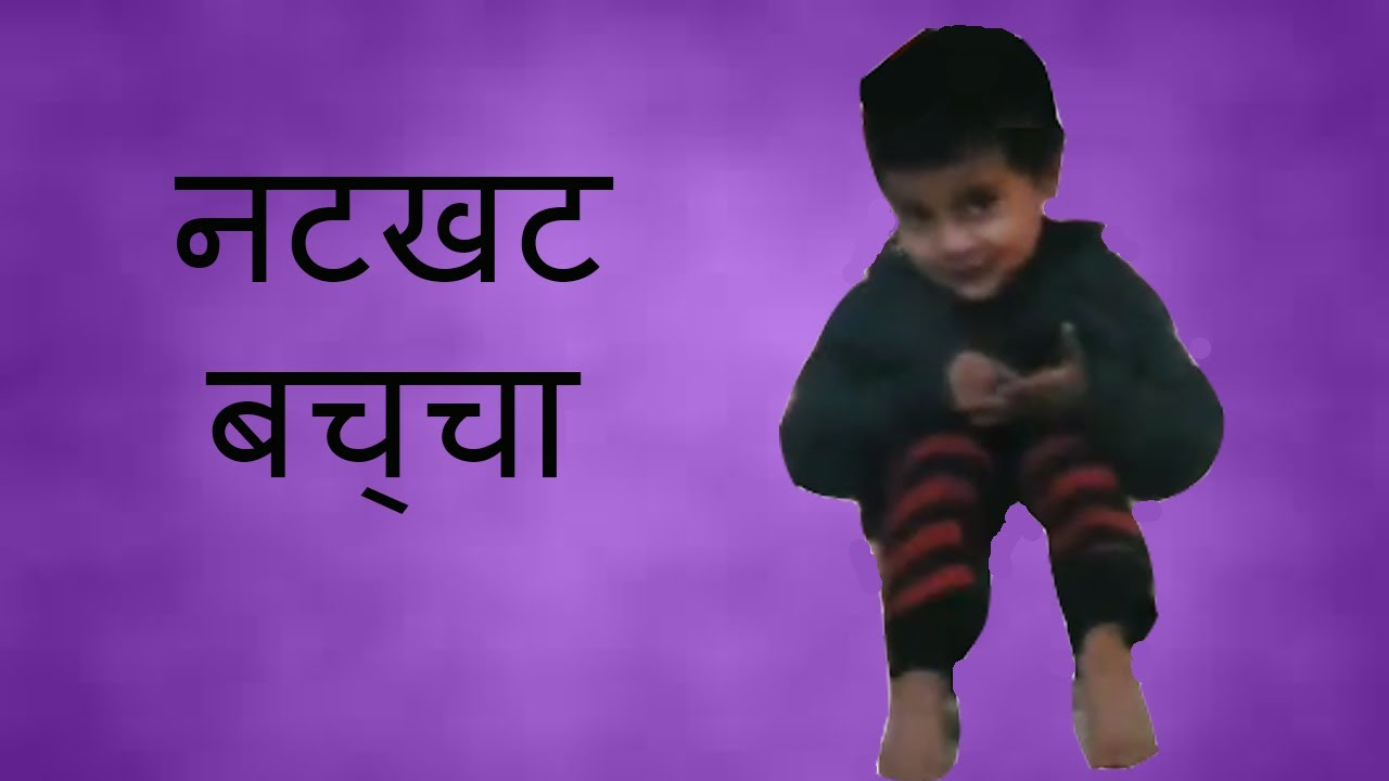 funny video whatsapp status video | baby funny dance whatsapp status video
