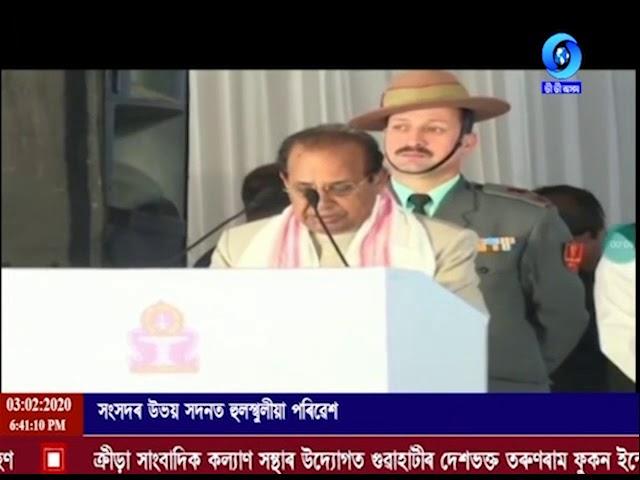 বাতৰি- Evening - 6.30 PM Assamese News