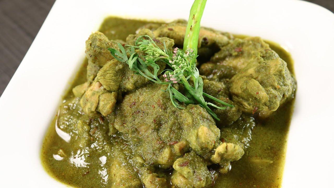 Green Chilli Chicken Sanjeev Kapoor Khazana Youtube