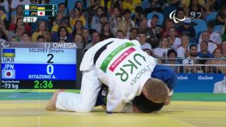 Judo | Ukraine vs Japan | Men's -73kg Quarter-final | Rio 2016 Paralympic Games
