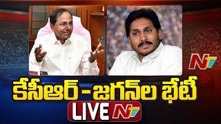 YS Jagan  Meet CM KCR LIVE | Hyderabad | NTV Live