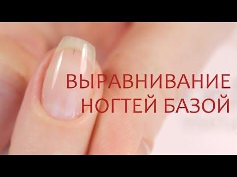 Укрепление каучуком ногтей