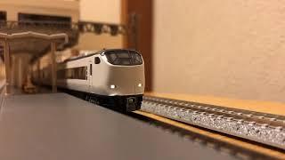 KATO281系 特急はるか発車
