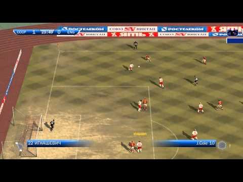 Лига СССР в FIFA 07 и чудо гол