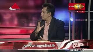 Dawasa Sirasa TV 28th August 2018 Thumbnail