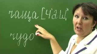 Начальная школа_русский язык