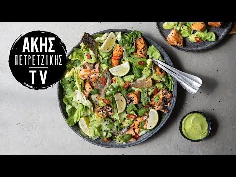 Σαλάτα με Σολομό και Αβοκάντο Επ. 63 | Kitchen Lab TV | Άκης Πετρετζίκης