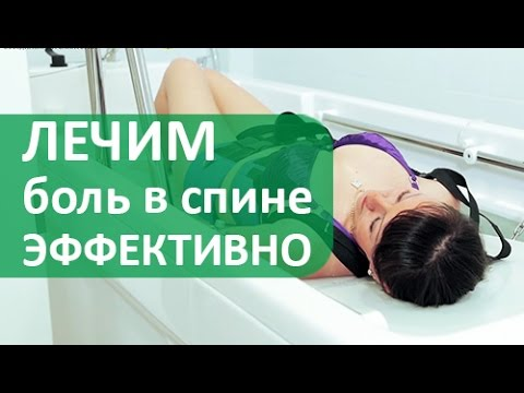 Курорты лечение позвоночника иркутская область