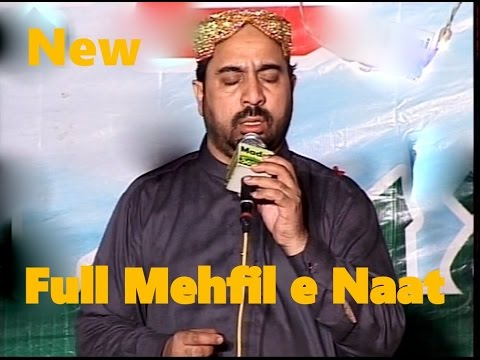 Ahmad Ali Hakim Best Punjabi Naat Collection - Beautiful Naats - Full Mehfil e Naat - Madni Sound