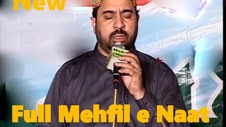 Repeat youtube video Ahmad Ali Hakim Best Punjabi Naat Collection - Beautiful Naats - Full Mehfil e Naat  - Madni Sound