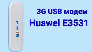 3G USB модем Huawei E3531 детальный обзор