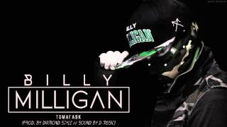Billy Milligan - Томагавк