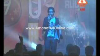 Amanat Ali Aag Alive 2009 - Kohram