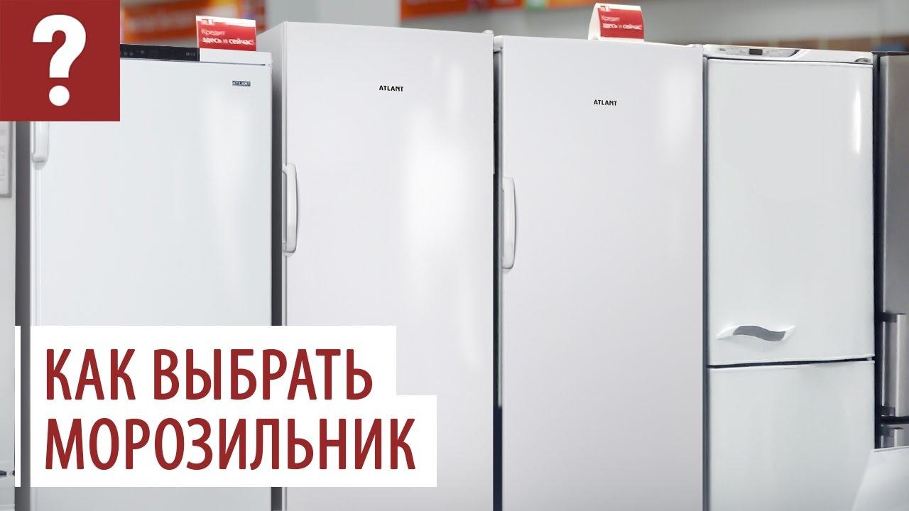 Замена уплотнительной резинки холодильника - YouTube
