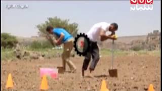 ريف اليمن | التحدي مع الفنان  قيس السماوي | يمن شباب