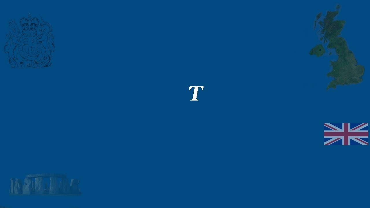 Английское произношение t