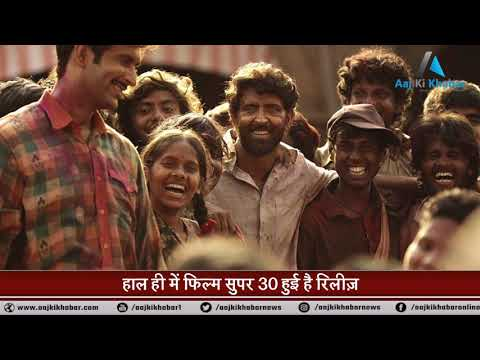 Tamil Rockers ने Leak की Film Super 30 | Super30 Full Movie Watch Online