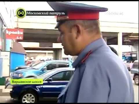 Московский патруль- Серый автосервис