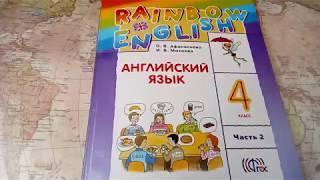 Unit 6, Step 2, Ex. 7 ГДЗ. 4 класс. Учебник Rainbow English. 2 часть