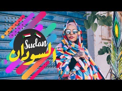 أوَّل زيارة لي في السودان! #رمضان_في_السودان! | My first trip to Sudan! 🇸🇩