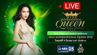 Download Video LIVE Miss International Queen 2018 (Final) MP3 3GP MP4