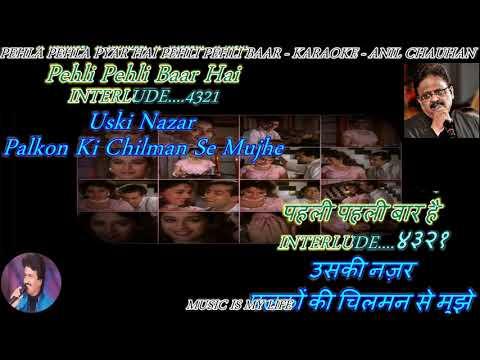 Pehla Pehla Pyar Hai- karaoke With Scrolling Lyrics Eng. & हिंदी
