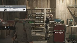 【PS4】The Evil Within 2 - #3 Ch3-1・ Rogue Signal Side Mission(Survival No Damage 100% Collectibles)
