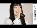 miwa、シースルー&ビスチェの重ね着風ミニワンピ 映画「君と100回目の恋」大ヒット舞台あいさつ1