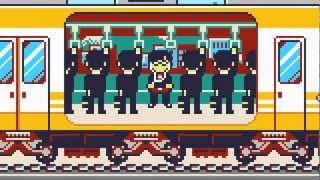 DOTAMA - 通勤ソングに栄光を