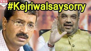 कुछ तो शर्म करो Kejriwal, Original है MODI की Degree |MUST WATCH !!!