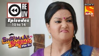 Weekly Reliv Shrimaan Shrimati Phir Se 26th March  to 30th March 2018 Episode 10 to 14