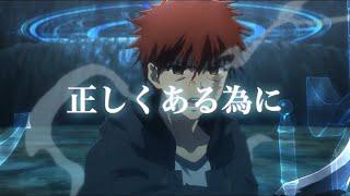 Download lagu 【MAD】×Fateプリズマイリヤ雪下の誓い