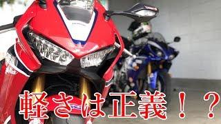 新型CBRで初サーキット!バイクは乗り手8割だ!過去R1との比較などinSUGO CBR1000RR SP Fireblade motovlog