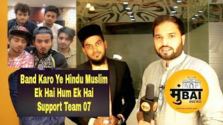 [4.03 MB] Team 07 Supported By Mohsin Raza Qadri | Hashtag Mumbai News