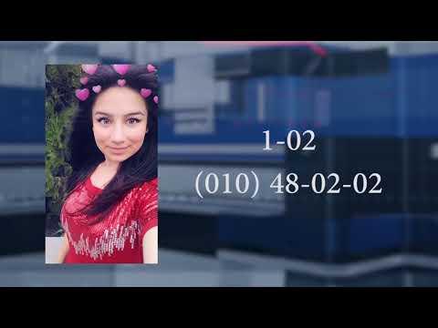 Որպես անհետ կորած որոնվող 16-ամյա Անուշ Ասատրյանը գտնվել է