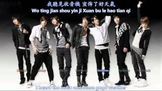 Super Junior M - 我的二分之一 Happiness [English subs + Pinyin + Chinese]