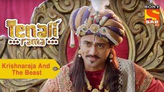 Your Favorite Character | Krishnaraja And The Beast | Tenali Rama