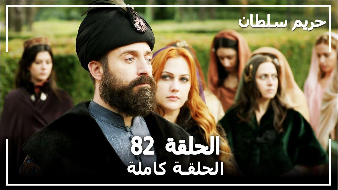 حريم السلطان الجزء 2 الحلقة 27