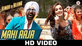 Mahi Aaja Lyrics 'SINGH IS BLIING' Full Song Arijit Singh